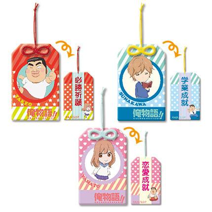 Japanese Crane Machines to Offer Ore Monogatari!! Prizes charms talismans