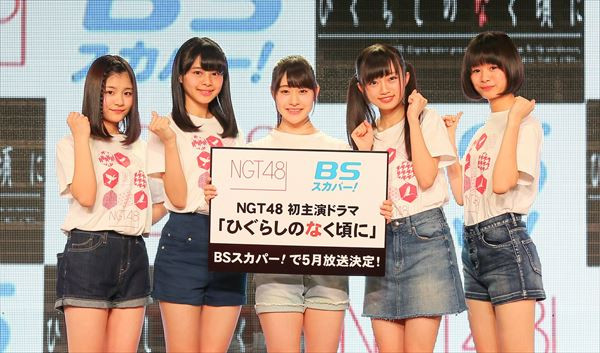 Japanese Idol Group Cast In Higurashi No Naku Koro Ni TV Live Action Drama