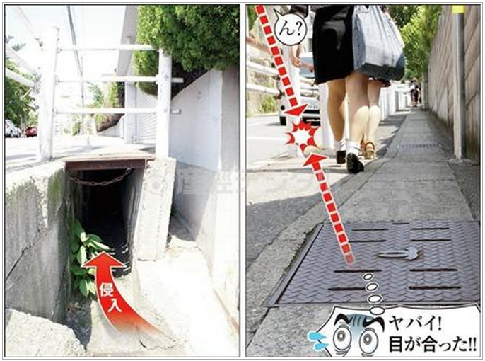 Japanese Man Hides in Drain to Take Illicit Pictures and Videos 1