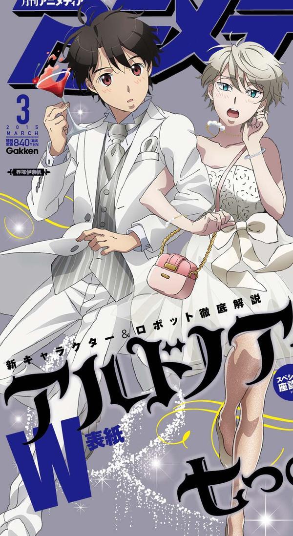 Japanese Twitter Users React to Animedia's Magazine Cover Featuring Aldnoah.Zero haruhichan.com animedia march issue aldonoah zero edit 3
