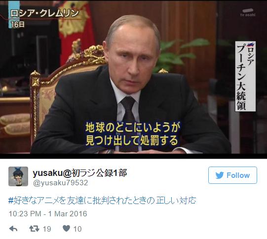 Japanese Twitter Users Respond to #TheCorrectWayToDealWithAFriendCritizingAnimeYouLike 12