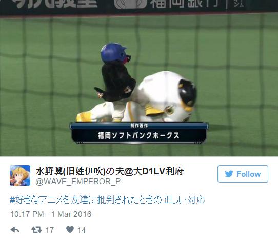 Japanese Twitter Users Respond to #TheCorrectWayToDealWithAFriendCritizingAnimeYouLike 14