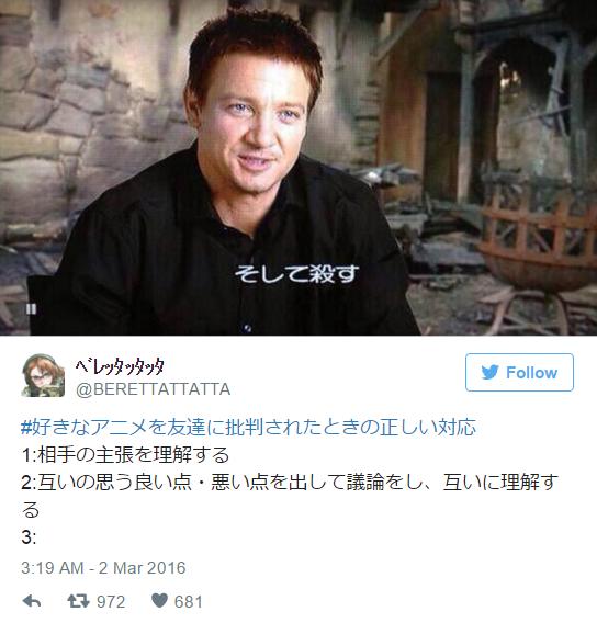 Japanese Twitter Users Respond to #TheCorrectWayToDealWithAFriendCritizingAnimeYouLike 9