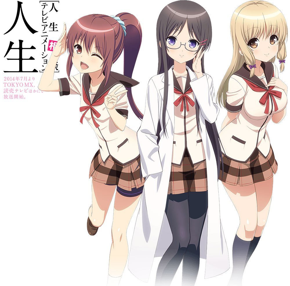 Jinsei anime series