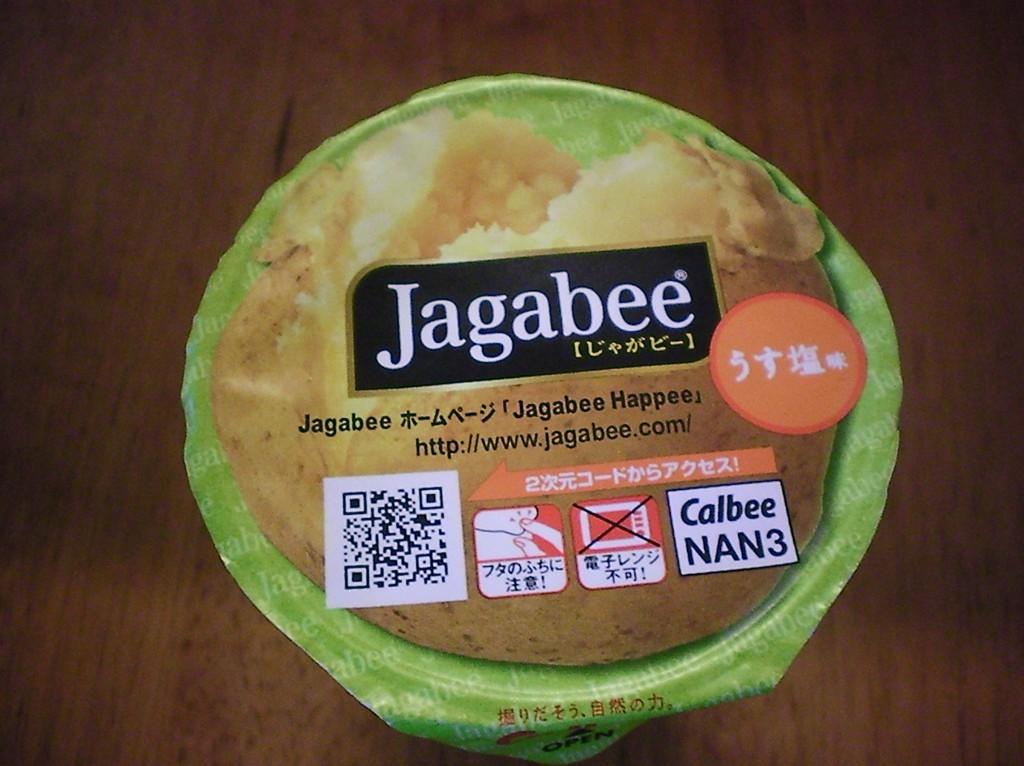 Jlist.com Haruhichan.com Calbee Jagabee 1