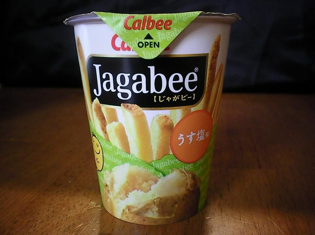 Jlist.com Haruhichan.com Calbee Jagabee 2