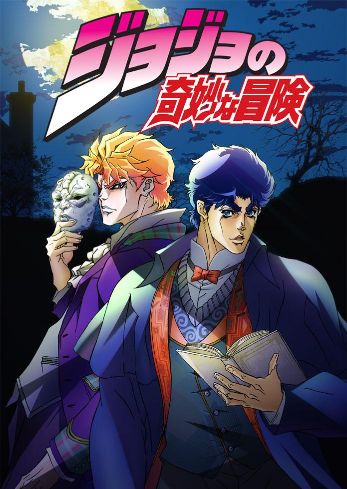 JoJo's Bizarre Adventure anime visual