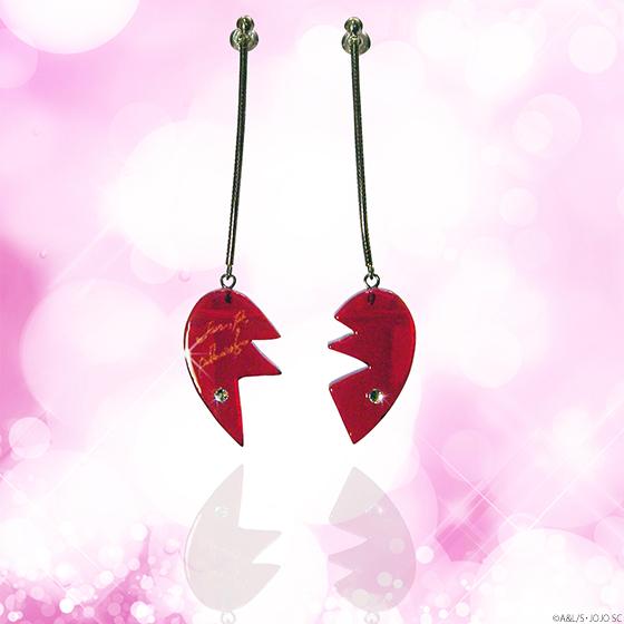 JoJo's Bizarre Adventure Jean-Pierre Polnareff earrings replicas go on sale by Premium Bandai 1