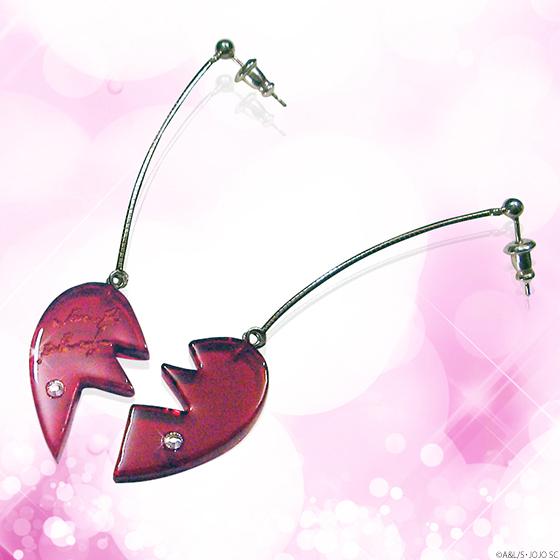 JoJo's Bizarre Adventure Jean-Pierre Polnareff earrings replicas go on sale by Premium Bandai 3