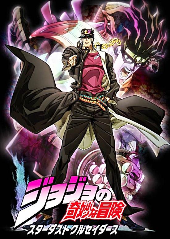 JoJo's Bizarre Adventure Stardust Crusaders anime