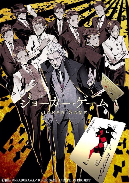 Joker game anime visual