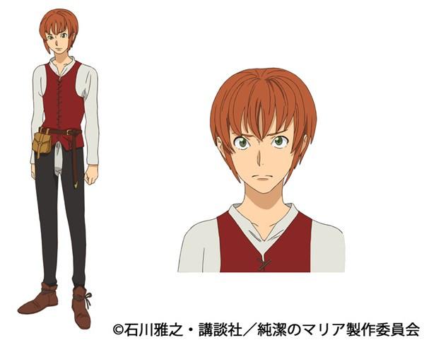 Junketsu no Maria anime character design Joseph Maria the Virgin Witch  haruhichan.com winter 2015 anime season