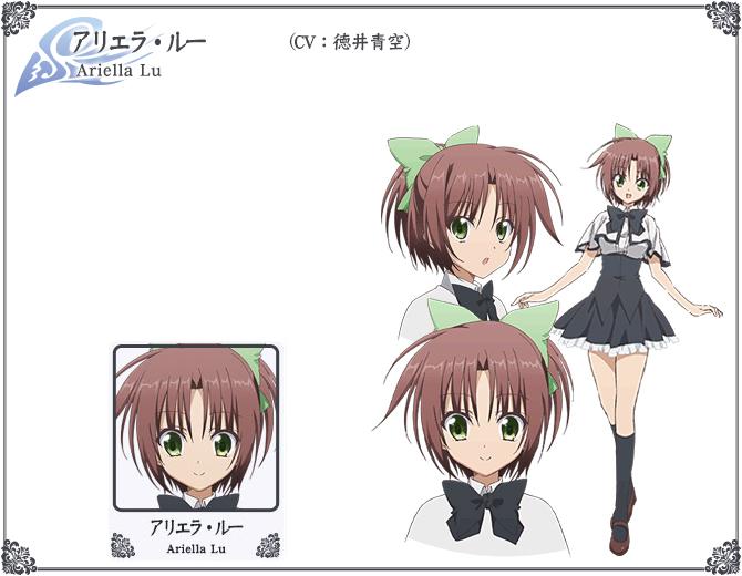 Juuou-Mujin-no-Fafnir_Haruhichan.com-Anime-Character-Designs-Ariella-Lu