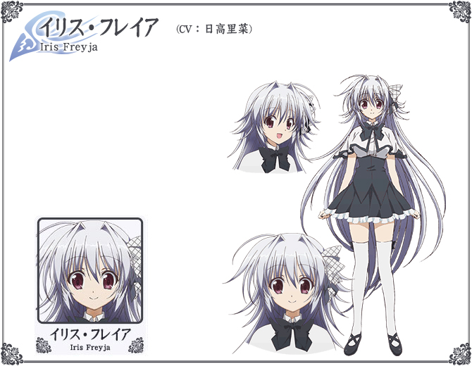 Juuou-Mujin-no-Fafnir_Haruhichan.com-Anime-Character-Designs-Iris-Freyja