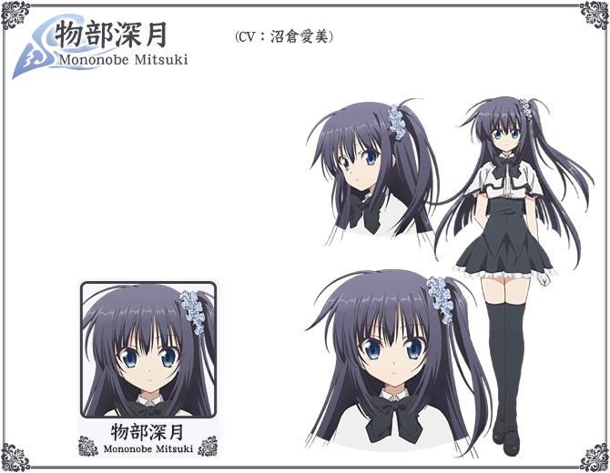 Juuou-Mujin-no-Fafnir_Haruhichan.com-Anime-Character-Designs-Mitsuki-Mononobe