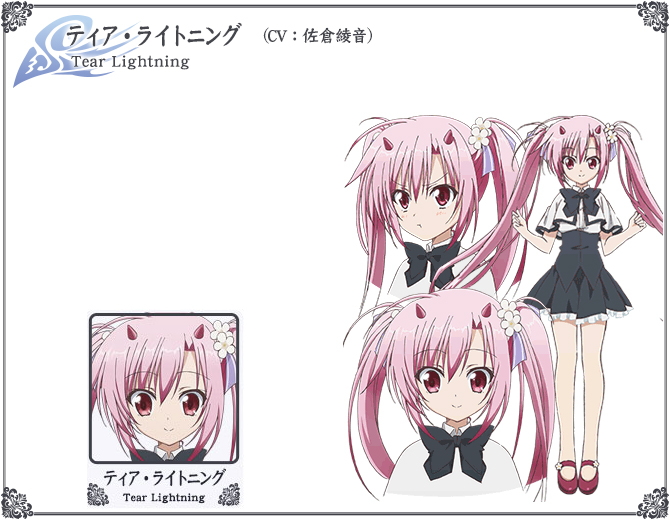 Juuou-Mujin-no-Fafnir_Haruhichan.com-Anime-Character-Designs-Tear-Lightning