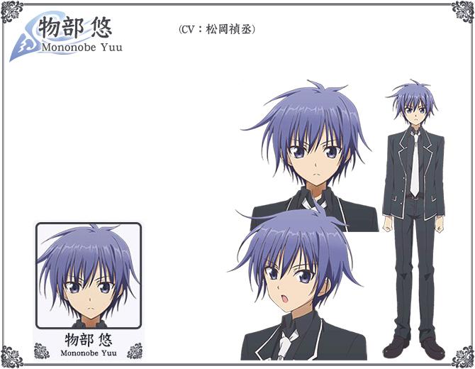 Juuou-Mujin-no-Fafnir_Haruhichan.com-Anime-Character-Designs-Yuu-Mononobe