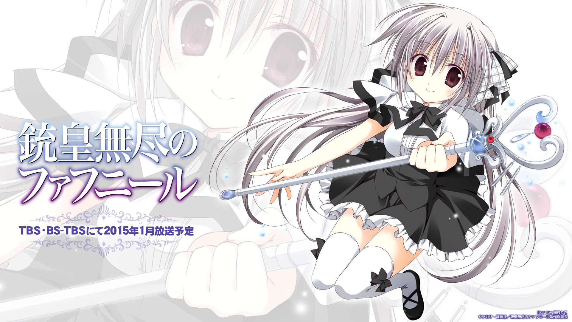 Juuou-Mujin-no-Fafnir_Haruhichan.com_Anime-Iris-Freyja-Wallpaper