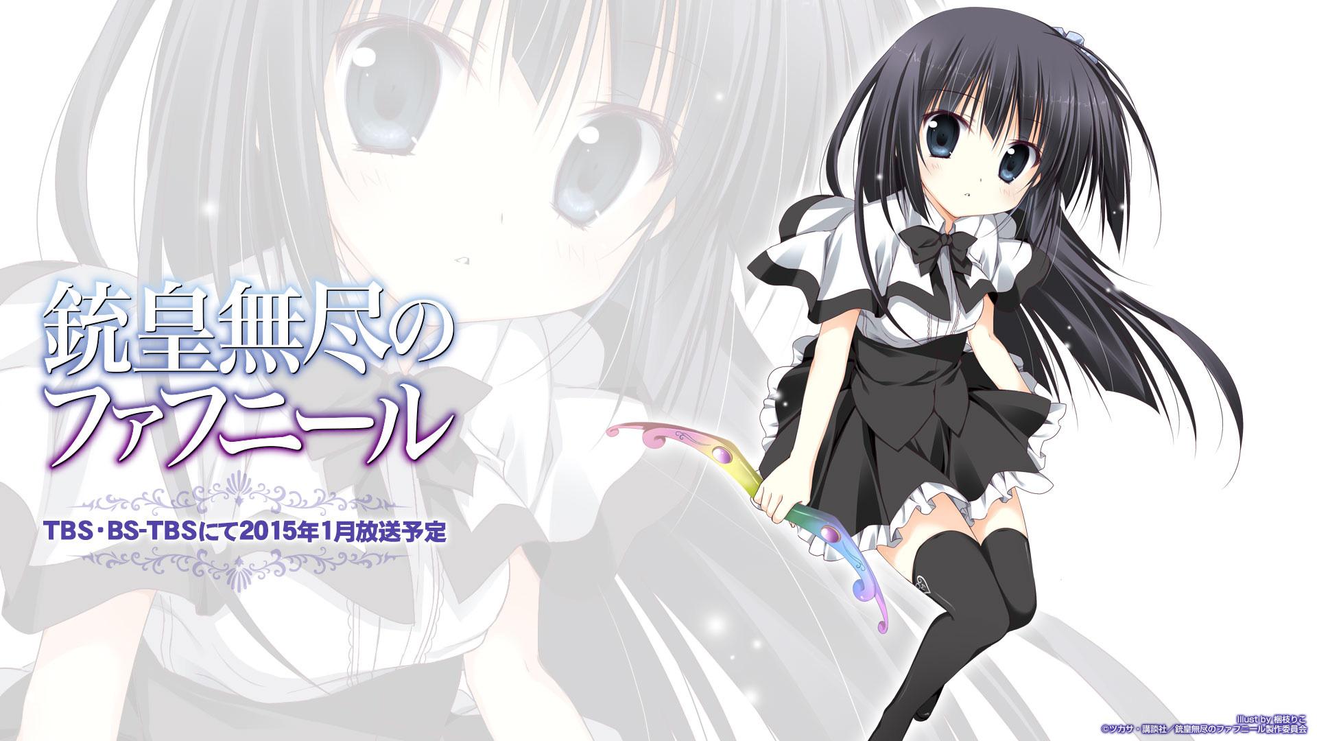 Juuou-Mujin-no-Fafnir_Haruhichan.com_Anime-Mitsuki-Mononobe-Wallpaper