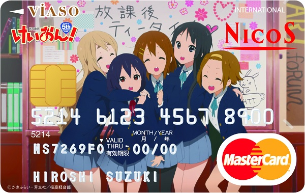 K-On! VISAO Cards Announced in Celebration of 5th Anniversary Haruhichan.com Keion cards 1