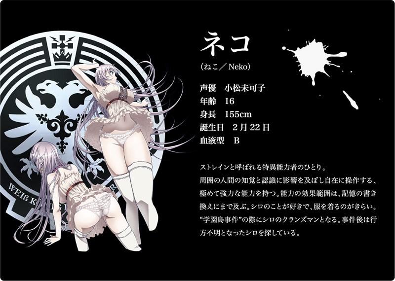 K-Return-of-Kings-Character-Design-Neko