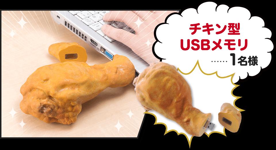 KFC kentucky fried chicken Japan haruhichan.com ケンタッキーフライドチキン 3
