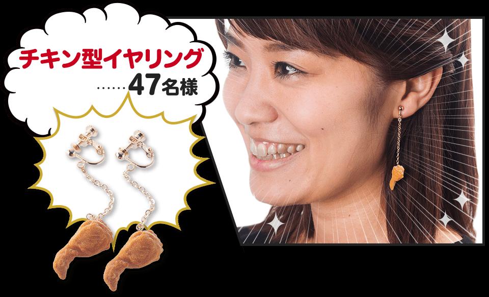 KFC kentucky fried chicken Japan haruhichan.com ケンタッキーフライドチキン 4