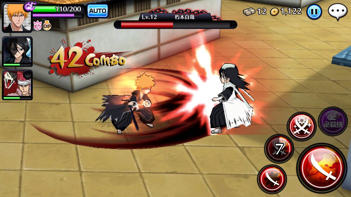 KLabGames Announce Bleach Brave Souls for Smartphones haruhichan.com Bleach Anime Game Smartphone Android 2