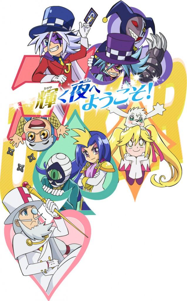 Kaitou-Joker-Anime Visual 2