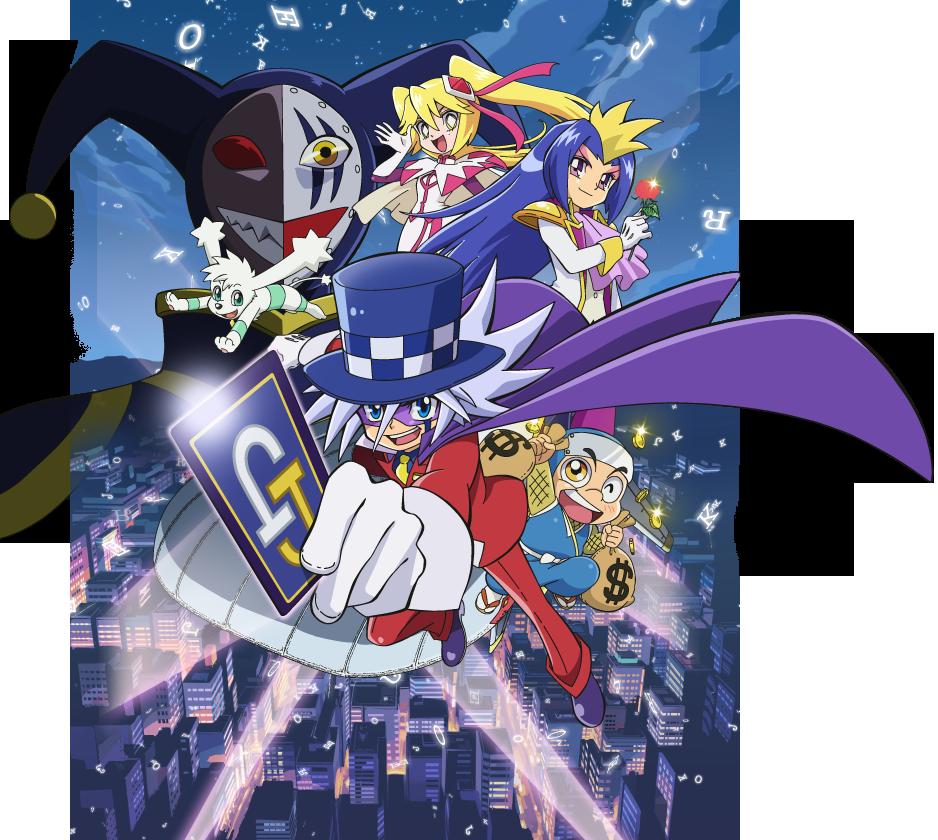 Kaitou Joker anime key visual