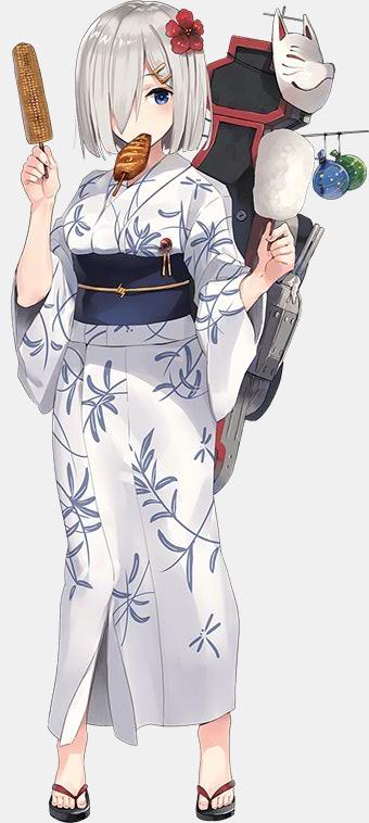 KanColle Browser Game Fall art Kagerou Class Destroyer Hamakaze 1