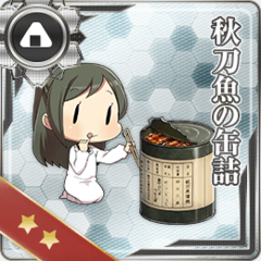 KanColle Browser Game Hosts Fall Mini-Event