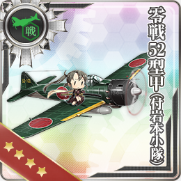 KanColle Browser Game Introduces Halloween CG Zero Fighter Model 52A Iwamoto Squad