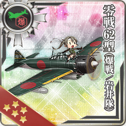KanColle Browser Game Introduces Halloween CG Zero Fighter Model 62 Fighter-bomber Iwai Squadron