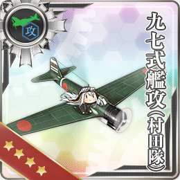 KanColle Browser Game Wraps up the Summer Event Type 97 Torpedo Bomber (Murata Squadron)