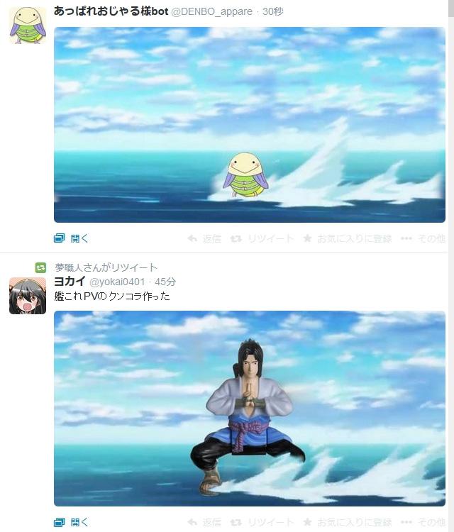 Kantai-Collection-Anime-Reaction-19