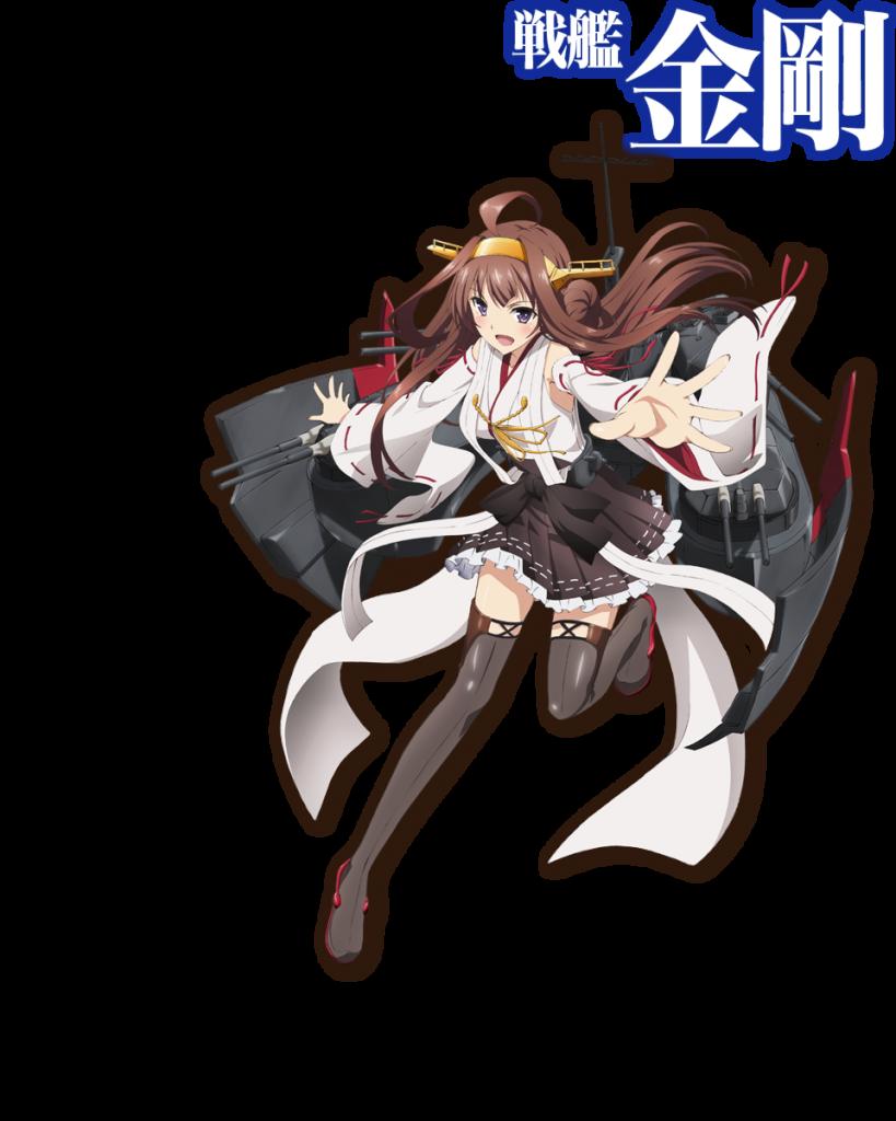 Kantai Collection Anime Scheduled for Winter 2015 Kancolle anime character design Choudokyuu Senkan Kongou Kongou-Class Fast Battleship haruhichan.com 超弩級戦艦金剛
