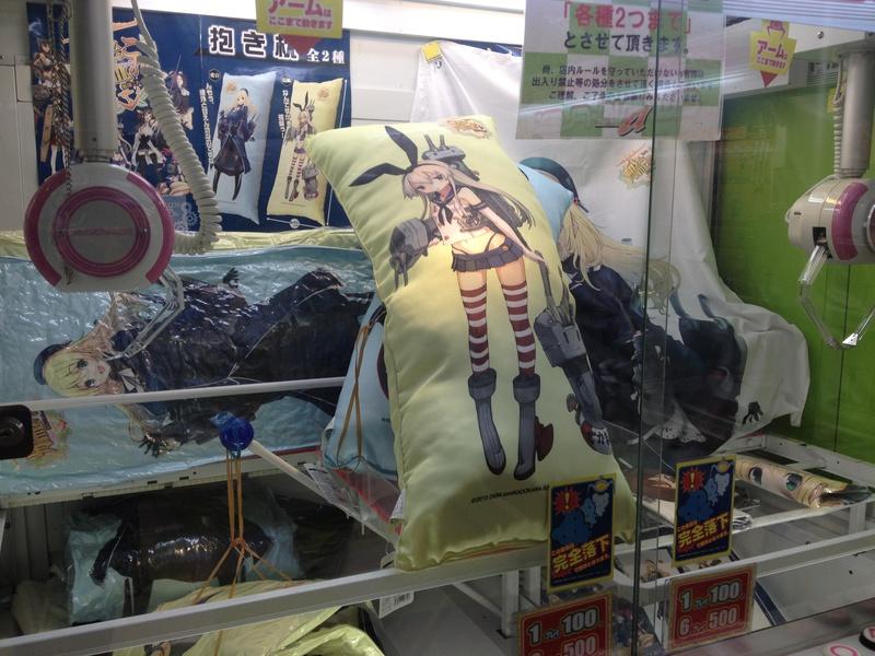 Kantai Collection Hugging Pillows