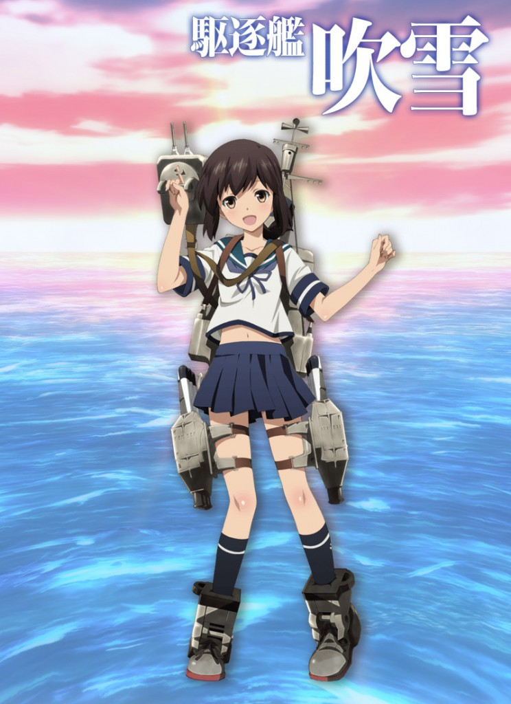 Kantai-Collection-Kan-Colle-Anime-Character-Designs-Kuchikukan-Fubuki_Haruhichan.com