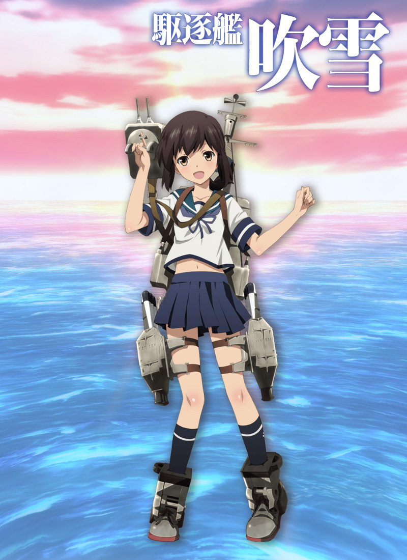 Kantai-Collection-Kan-Colle-Anime-Character-Designs-Kuchikukan-Fubuki_Haruhichan.com