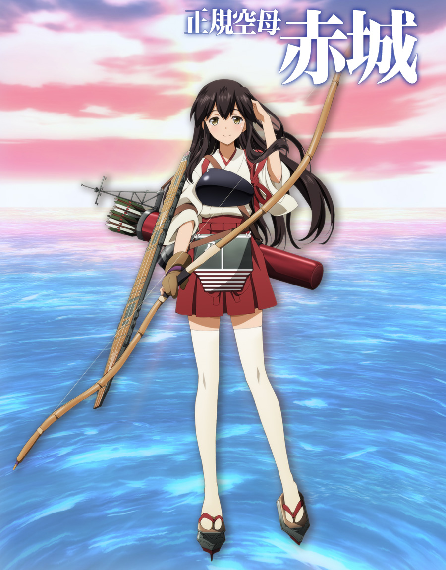 Kantai-Collection-Kan-Colle-Anime-Character-Designs-Seiki-Kuubo-Akagi