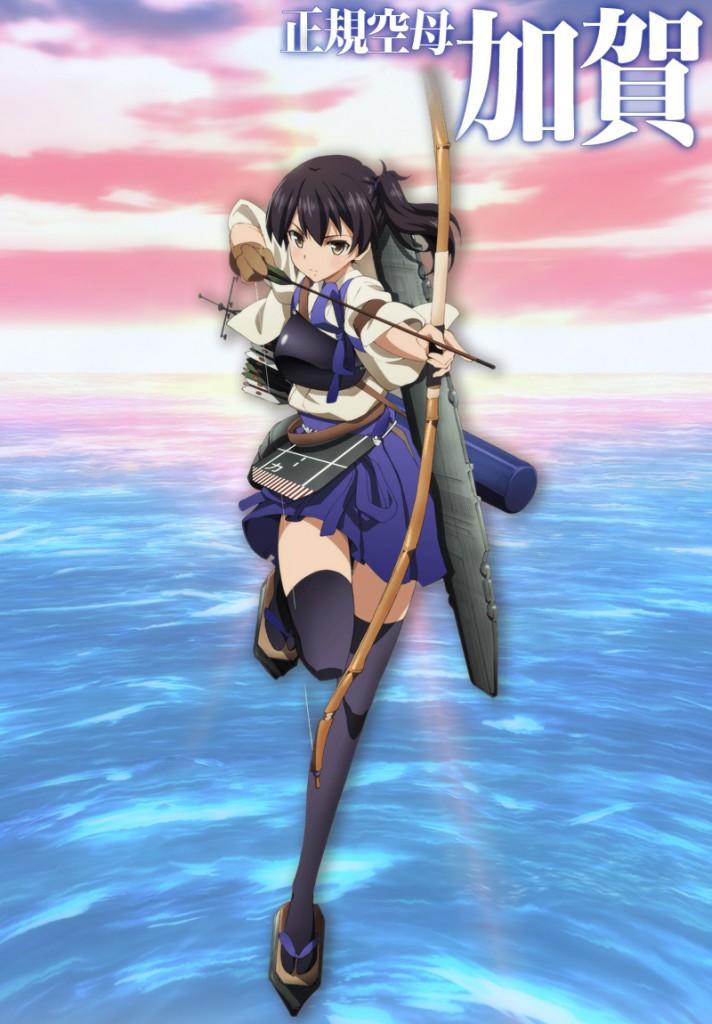 Kantai-Collection-Kan-Colle-Anime-Character-Designs-Seiki-Kuubo-Kaga_Haruhichan.com