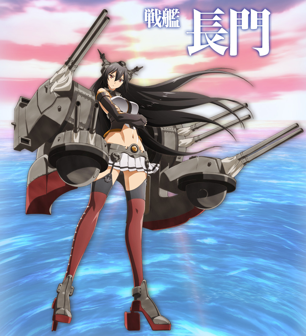 Kantai-Collection-Kan-Colle-Anime-Character-Designs-Senkan-Nagato_Haruhichan.com