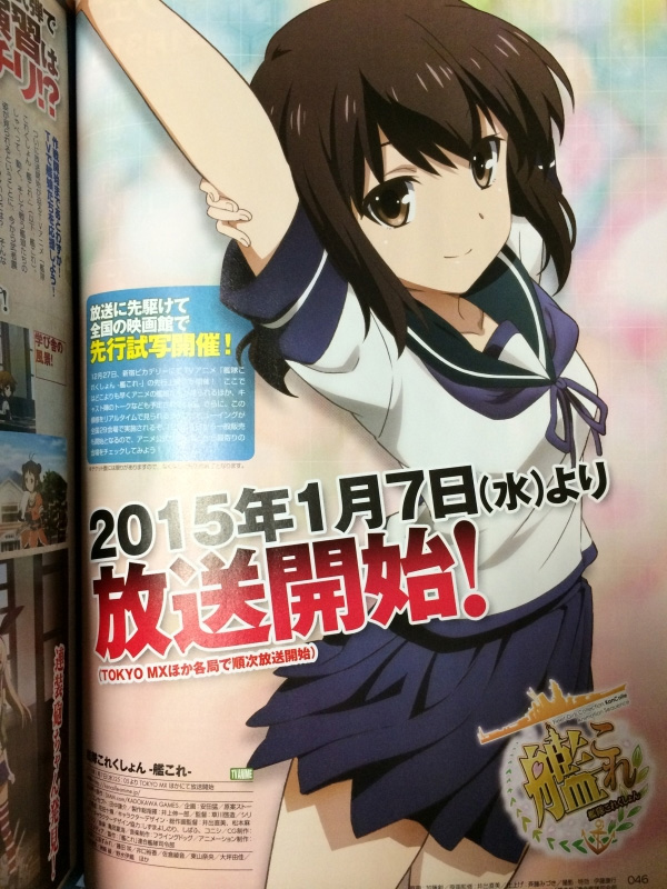 Kantai-Collection-_Haruhichan.com-Anime-Air-Date-Announcement