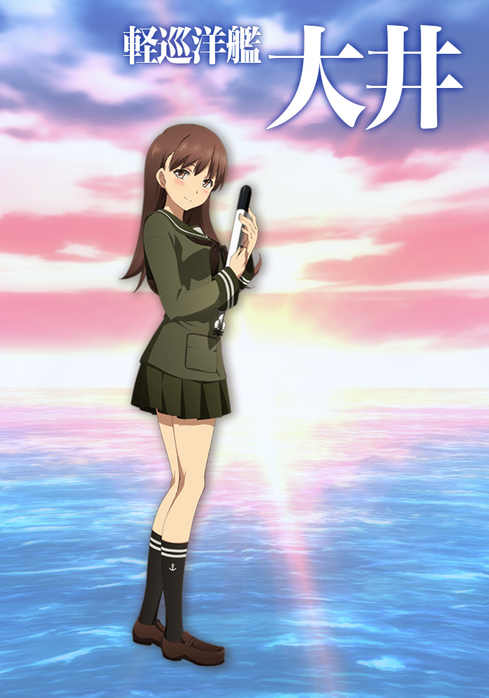 Kantai-Collection-_Haruhichan.com-Anime-Character-Designs-Keijunyoukan Ooi