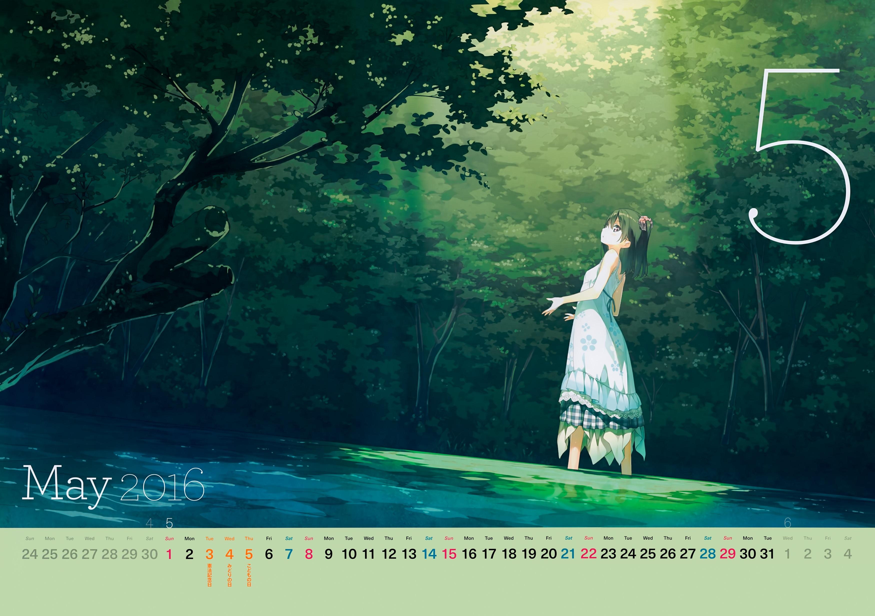 Kantoku Calendar 2016 Preview 0006