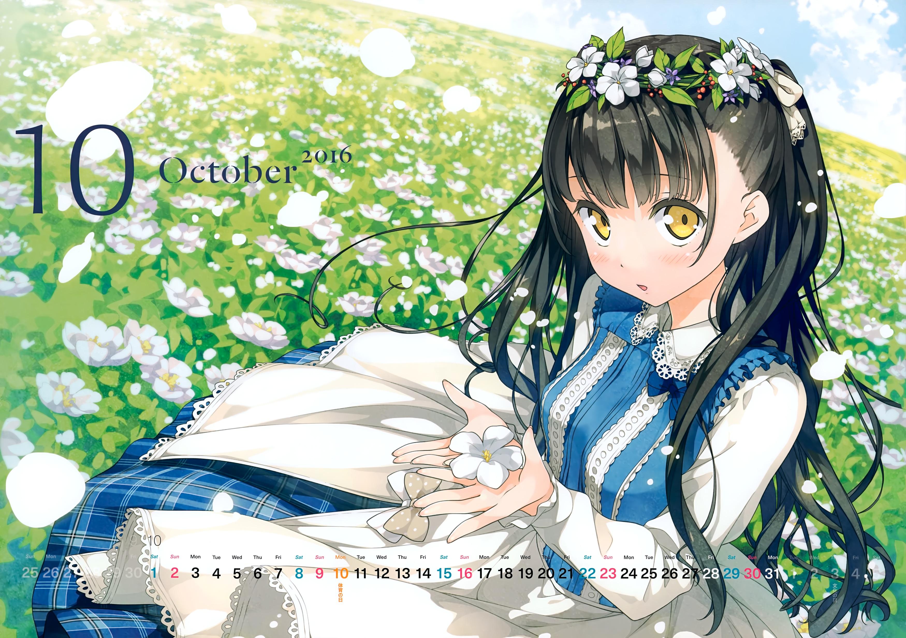 Kantoku Calendar 2016 Preview 0011