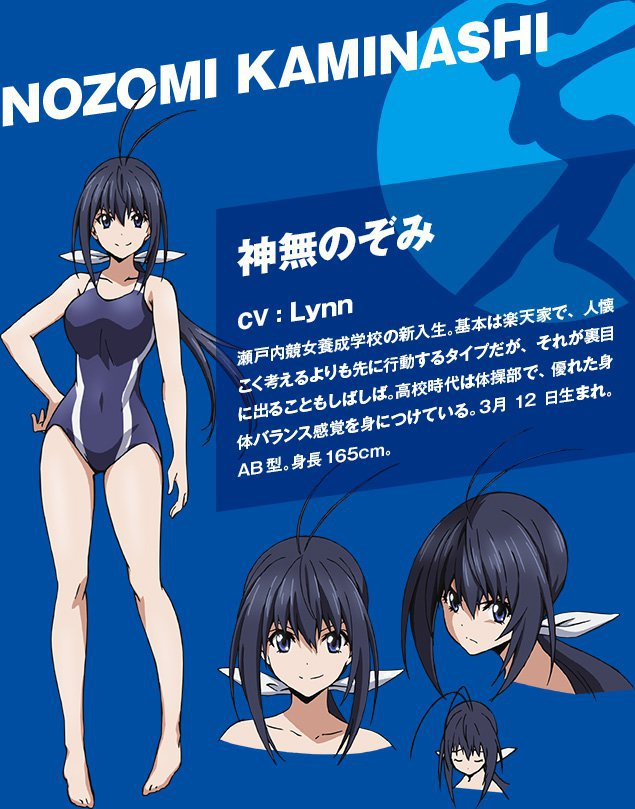 keijo-tv-anime-character-designs-nozomi-kaminashi