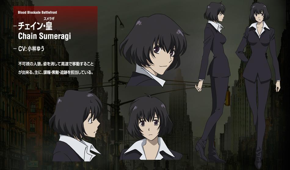 Kekkai-Sensen_Haruhichan.com-Anime-Character-Designs-Chain-Sumeragi
