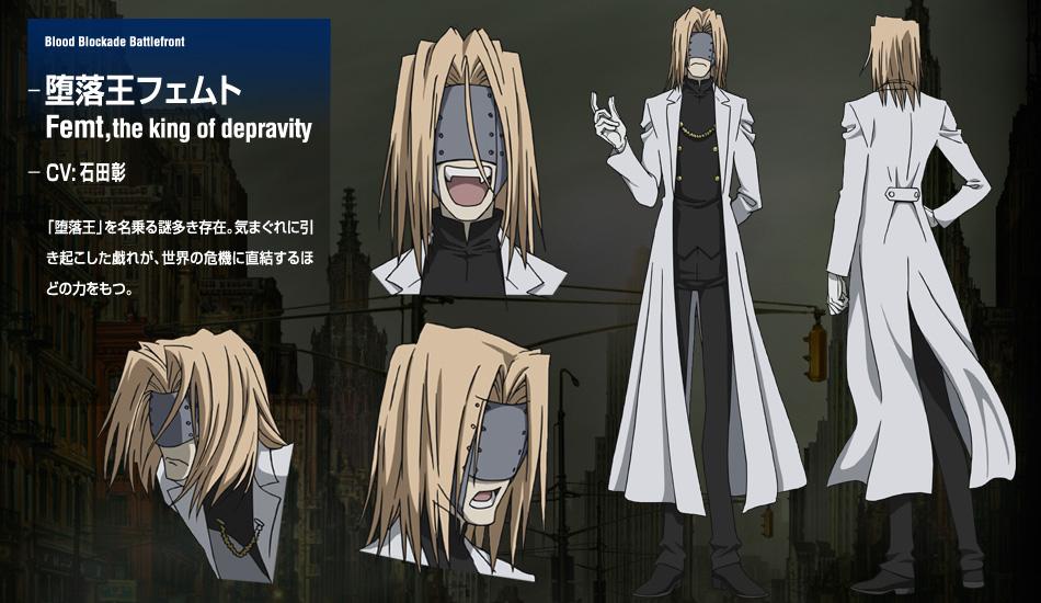 Kekkai-Sensen_Haruhichan.com-Anime-Character-Designs-Femt